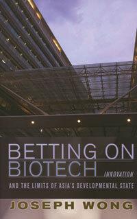 biotech_200