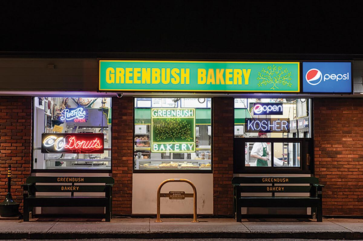 Greenbush exterior at night