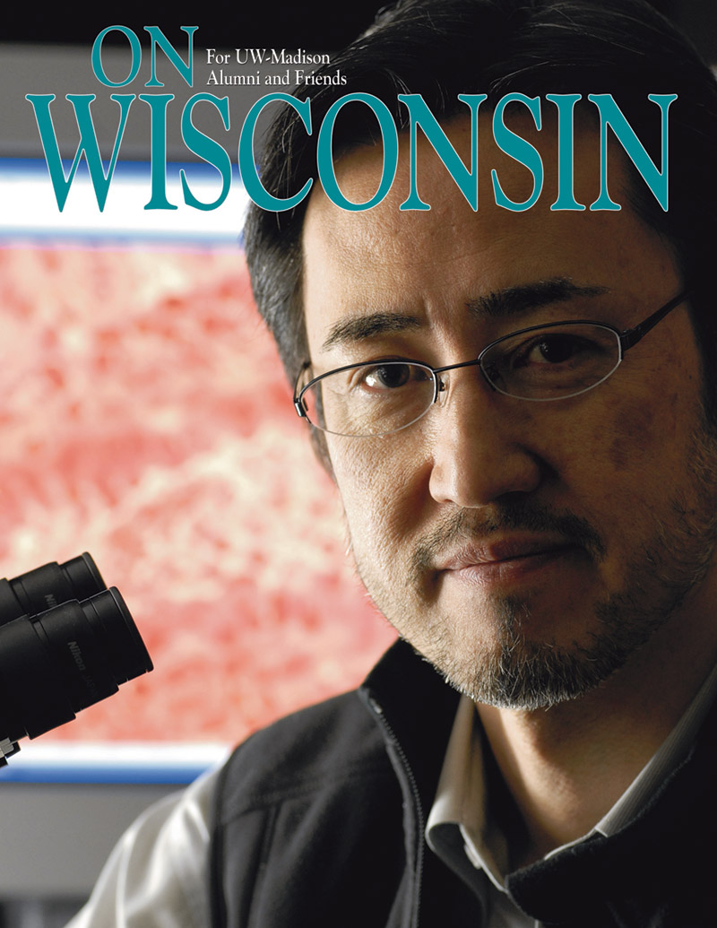 Cover from the Winter 2006 issue