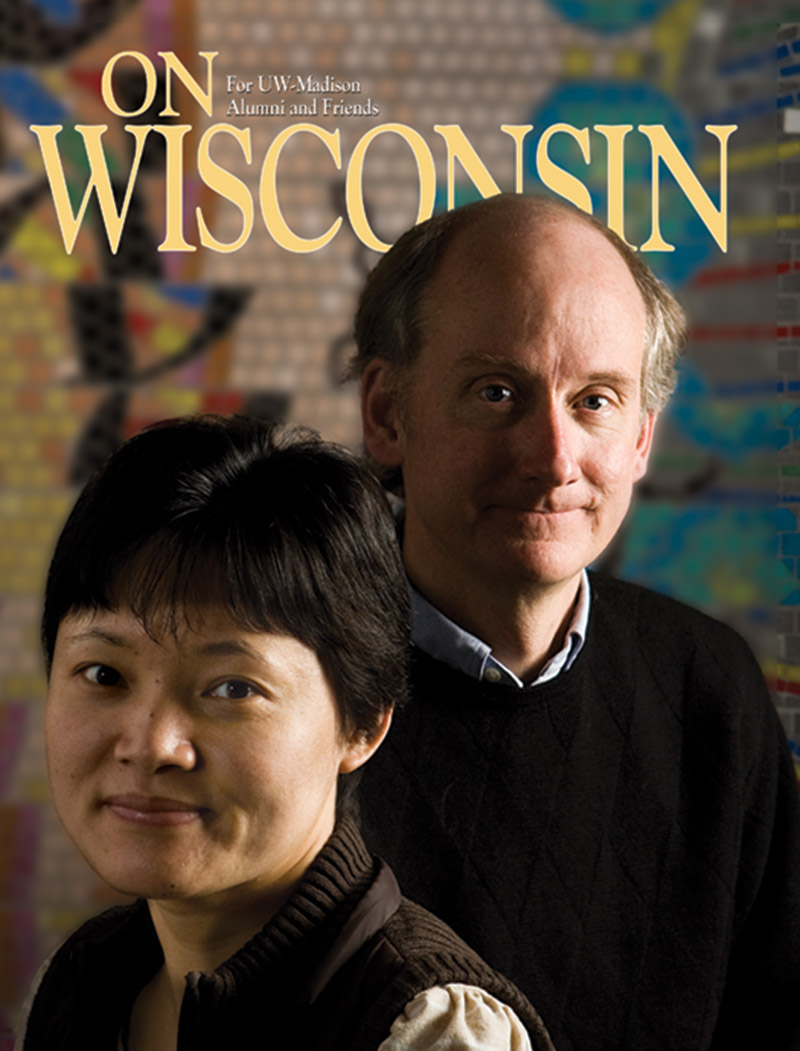 Cover from the Spring 2008 issue