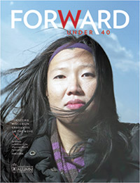 Forward Under 40 cover