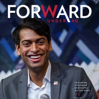 ForwardUnderForty