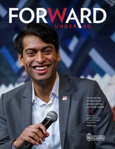 ForwardUnderForty_Cover