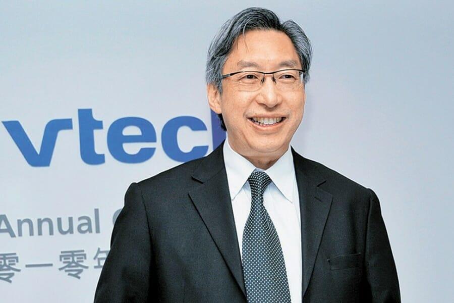 Allan Chi Yun Wong