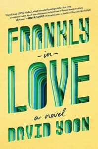 Book cover for Frankly in Love, by David Yoon